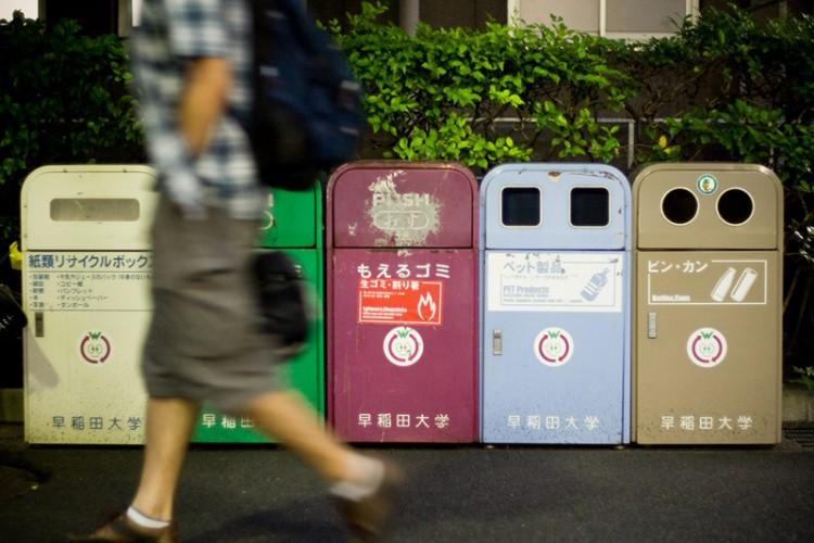 """Segregacja odpadów po """"japońsku"""""""